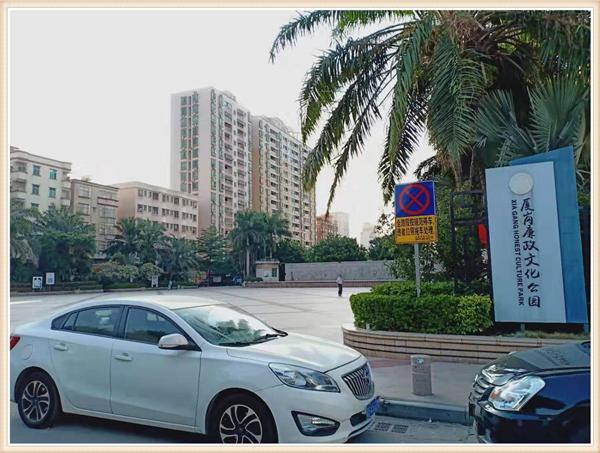 长安厦岗小产权房|福海花苑|4380元