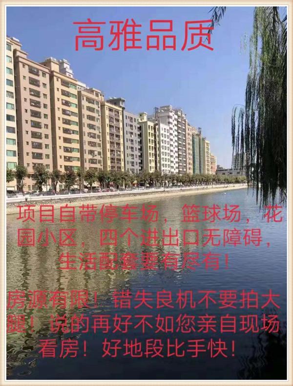 长安象岗小产权房|江贝壹号|5480元小区第一排|湖景房.学区房