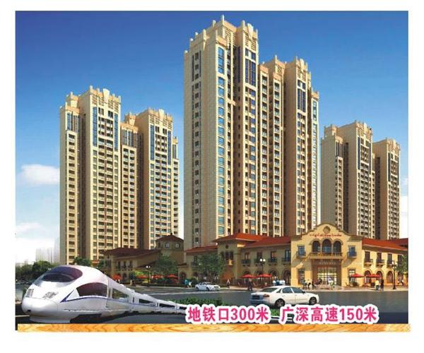 长安镇横中路小产权房|隆腾阁|3栋400户2梯5|6680元