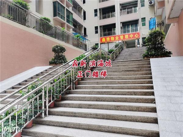 长安厦边小产权房|鼎新滨海城2期|总价18.9万起|首付9万起