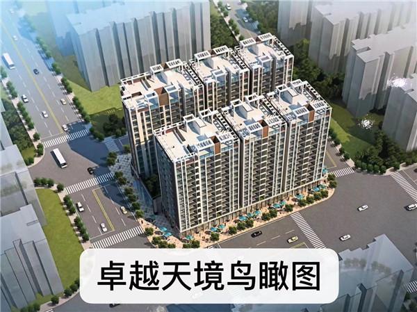 大岭山大型7栋封闭式小区(卓越天境)4980/㎡起,首付3-5成,分期1-5年