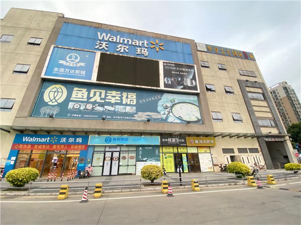大岭山矮岭冚村最便宜小产权房(向东华府)2680一平