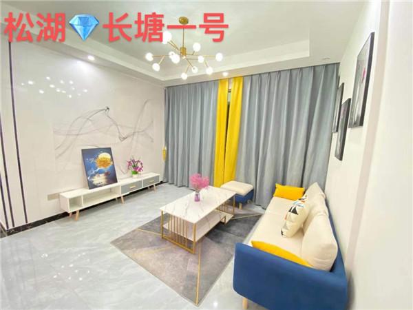 大朗蔡边最新小产权房(大朗长塘一号)均价6200元,首付仅3成 
