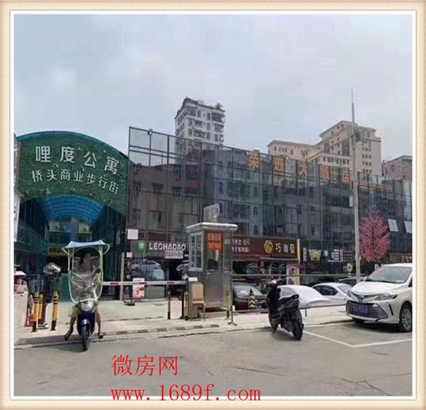 福永桥头二手小产权房,电梯中层|通风效果佳|三房78平|业主实收79万