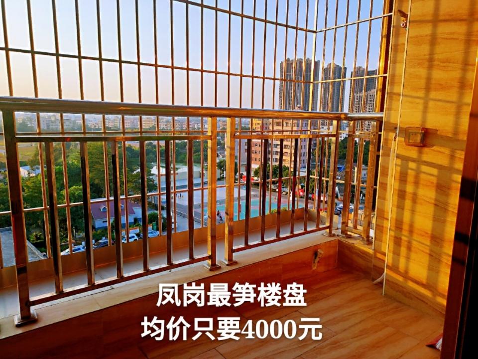 凤岗五联小产权房|翡翠华庭|23.8万起|无条分期2-3年