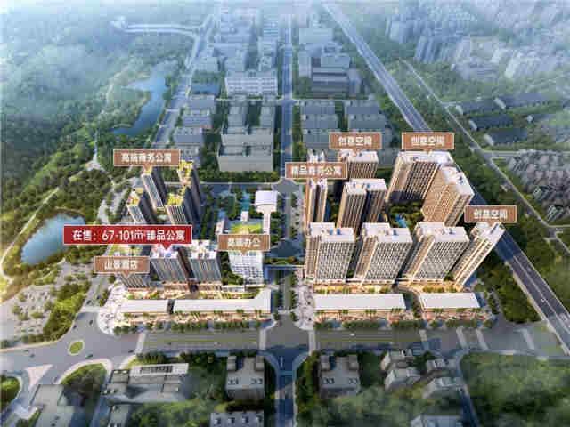 宝安福永20栋商品房红本公寓《君成世界湾》精装交房-不限购不限