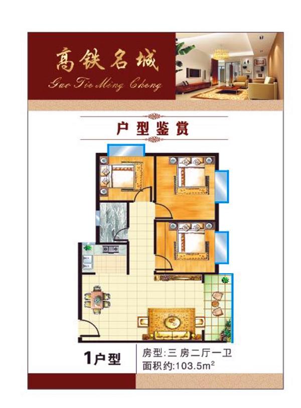 虎门小产权房高铁旁【高铁新城】特价4980,首付5成分期5年