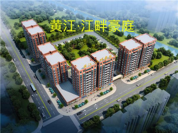 东莞黄江花园小产权房(江畔豪庭)四栋花园小区,均价5880元