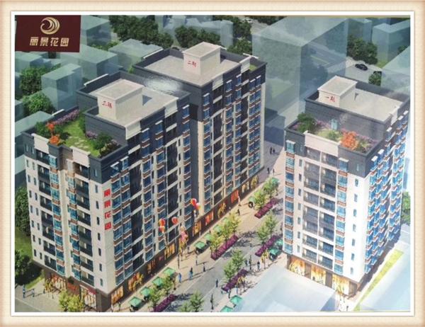 虎门北栅小产权房|丽景花园|二三楼3800超便宜