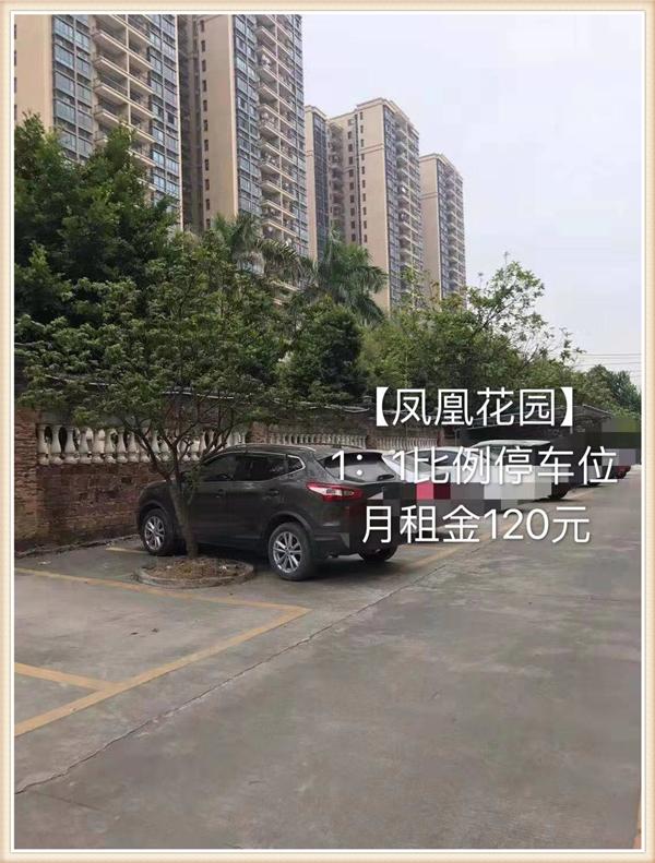 虎门凤凰小产权房|凤凰花园|大路第一排|1:1比例停车位特价4888