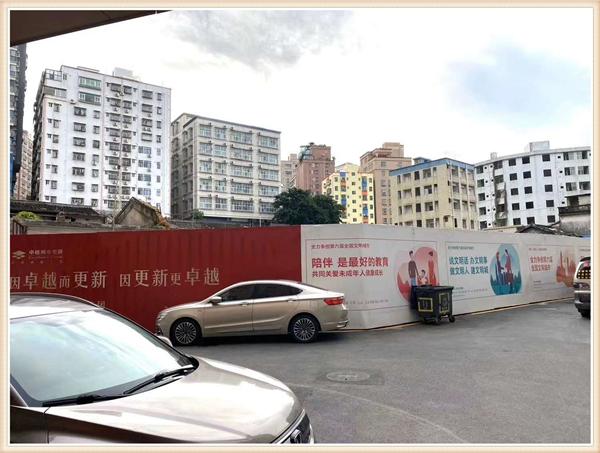 龙华赤岭头小产权房|赤岭家园|42.6万起银行贷款5年,利息无条件4厘
