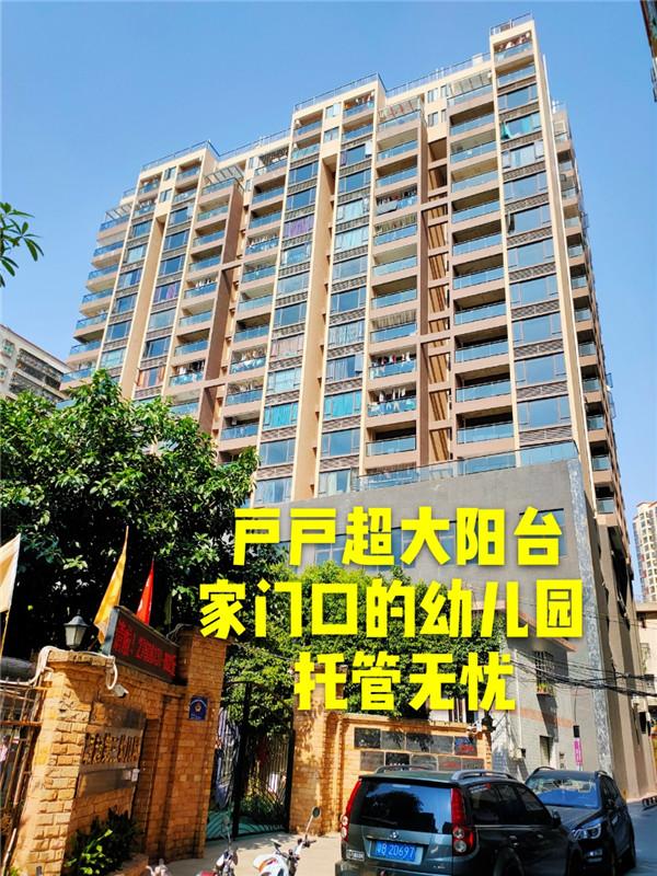 石岩老街最新小产权房(盛世豪庭)均价19500 ,首付五成