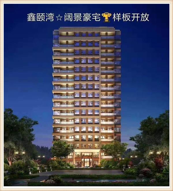 樟木头鑫颐湾村委统建楼|天然气管道|1:1停车位