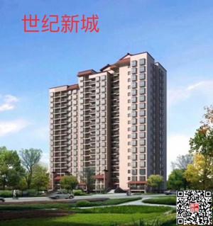 特别消息,东莞常平小产权世纪新城