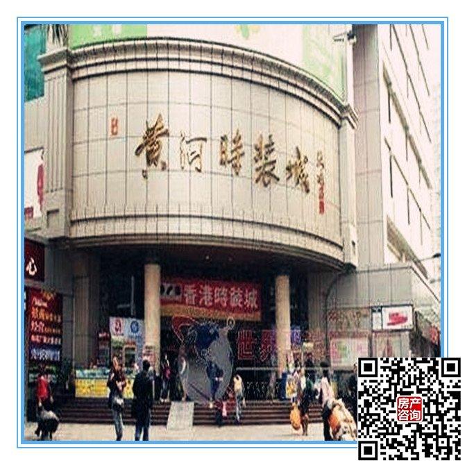 《东风蟠龙云谷》虎门中心小产权房,最好的楼盘之一,永久性产权
