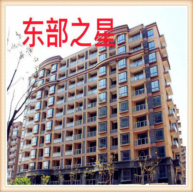 东莞企石【东部之星】小产权房均价:2680元/㎡起