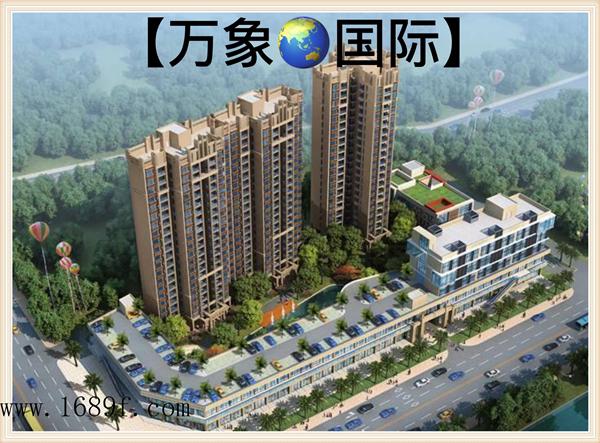 黄江万象国际小产权房均价5880元