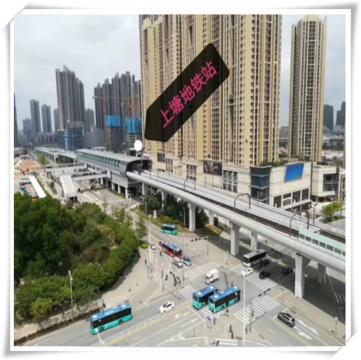 龙华上塘地铁口200米 地铁口最佳物业- 上丰豪苑